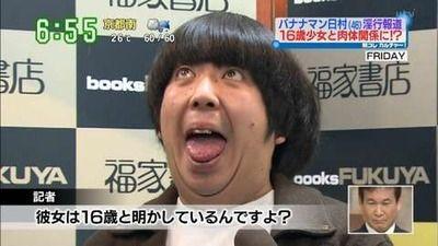 『キングオブコント』の審査員を辞退!バナナマン・日村勇紀淫行報道の影響か