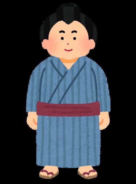 高3の息子が文化祭の部活の当番時のほんの数時間の為だけに1500円のジャンパーを買わされた