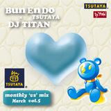 TSUTAYA MIX 5