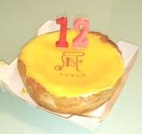 tiffa-cake12