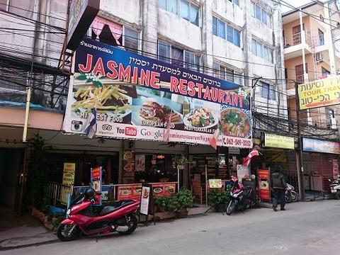 ジャスミンレストラン