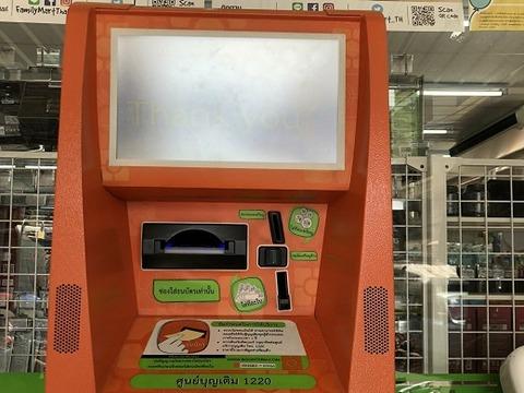 ファミリーマートにあるマシン