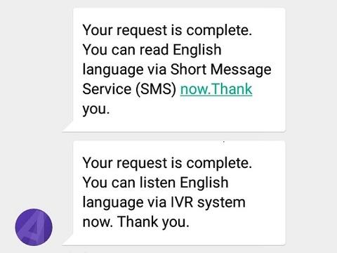 SMSとIVRの言語設定