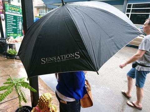 サファイア嬢がセンセーションズの傘