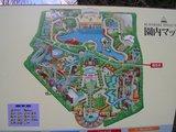 チボリ公園 園内マップ