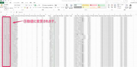 2019-03-11_10h41_23