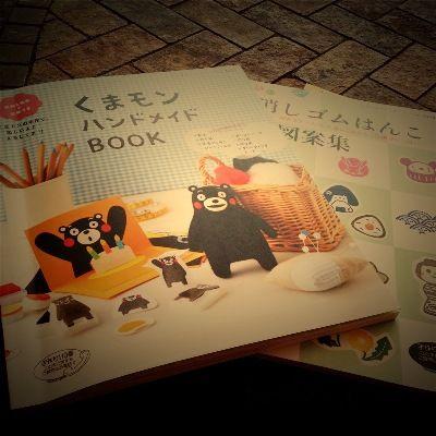 tomamu_cafe