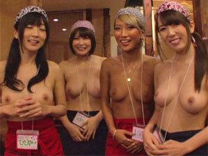 大槻ひびき AIKA 巨乳痴女店員たちが全裸で何でもしてくれるハーレム居酒屋に来店したM男の主観動画
