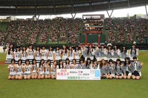 news_large_AKB48_saitama02