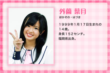 ph_hokazono_b
