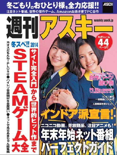 wam961_furoku_cs1e1_x633
