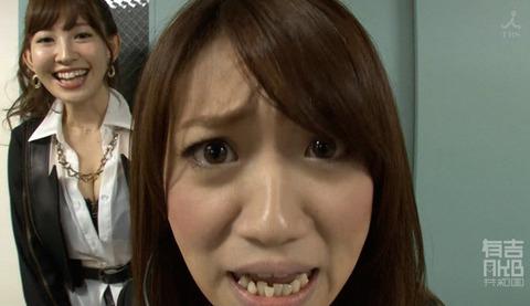 ooshimayuko-01