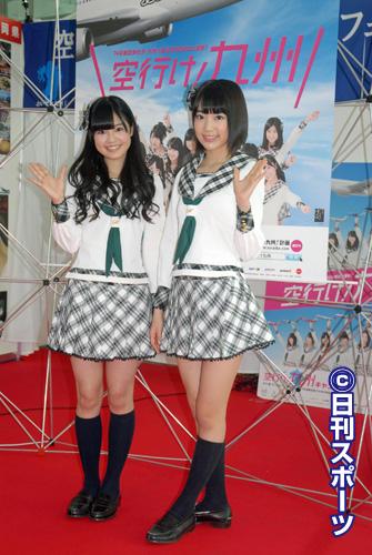 f-nsp140117_hakata-ns-big