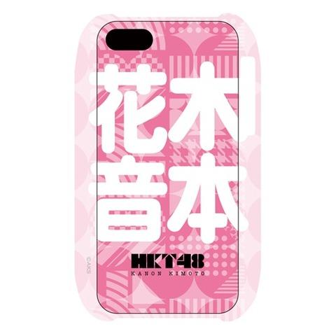 HK-266-1404-0280_p01_500