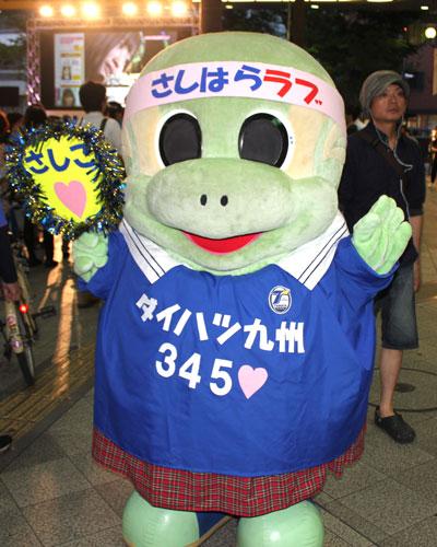 oita_news_20130715_2