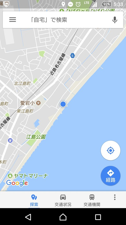Screenshot_2017-09-09-05-33-37