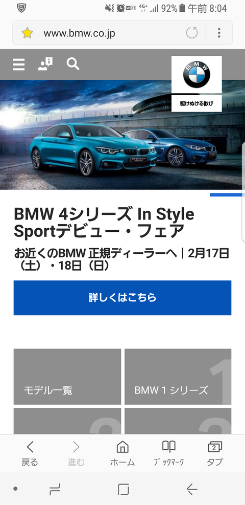 Screenshot_20180214-080436
