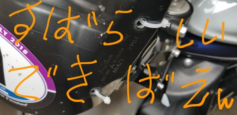 20180530_122117
