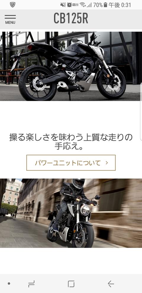 Screenshot_20180308-123149