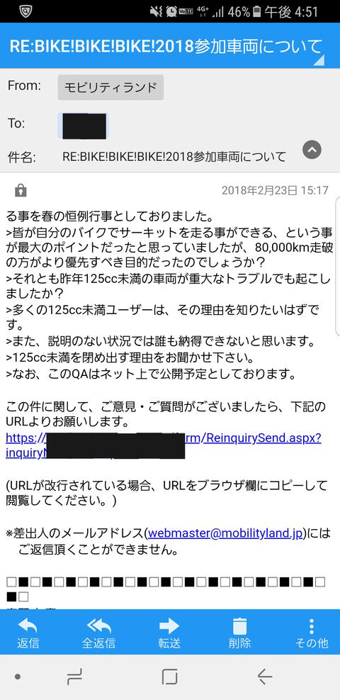 20180223_170252