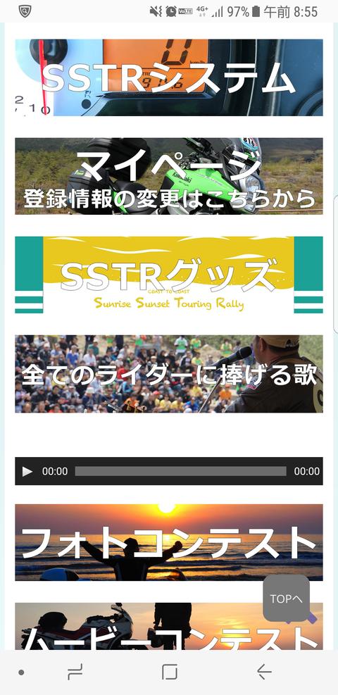Screenshot_20180305-085503