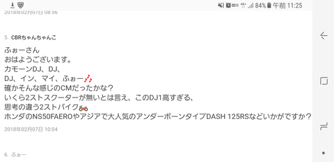 Screenshot_20180209-112539