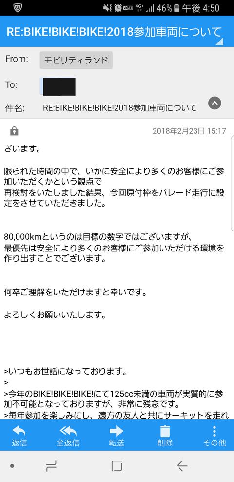20180223_165705