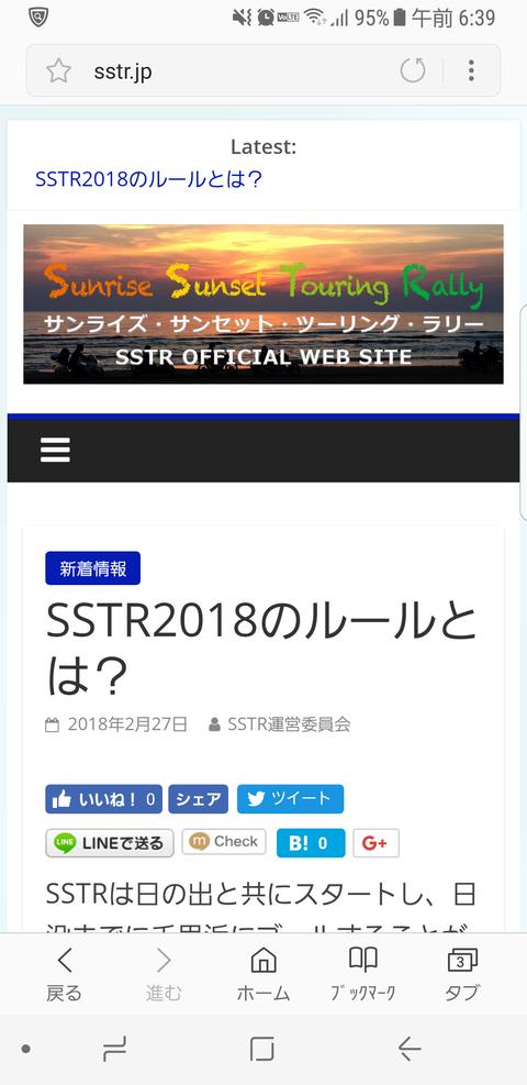Screenshot_20180306-063948