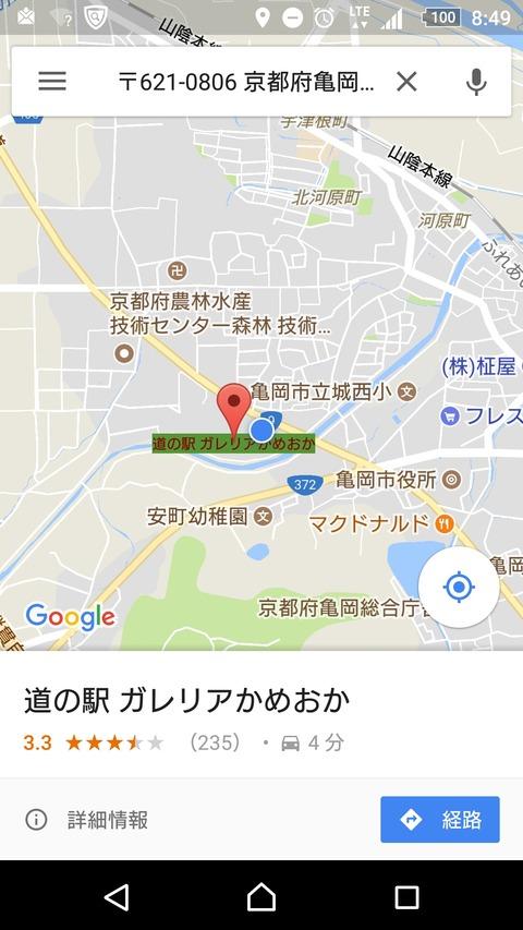 Screenshot_2017-09-09-08-50-00