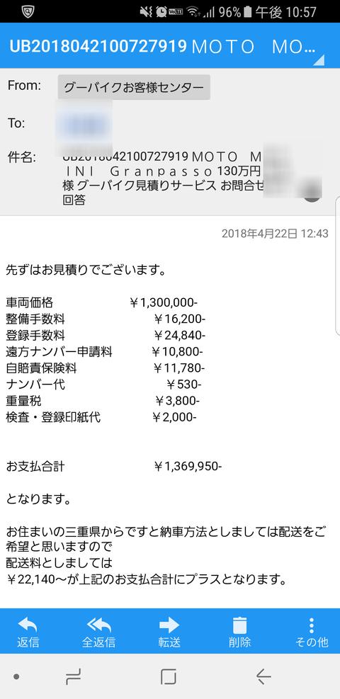 20180424_230035