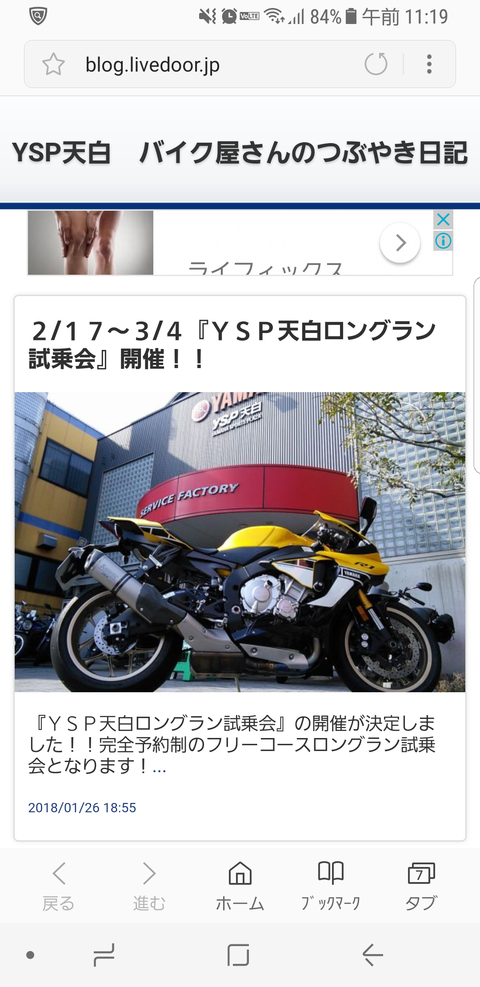 Screenshot_20180127-111953