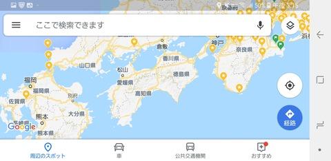 Screenshot_20180904-151502_Maps