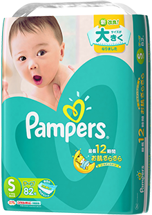 prod_image_main_diaper_tapedS