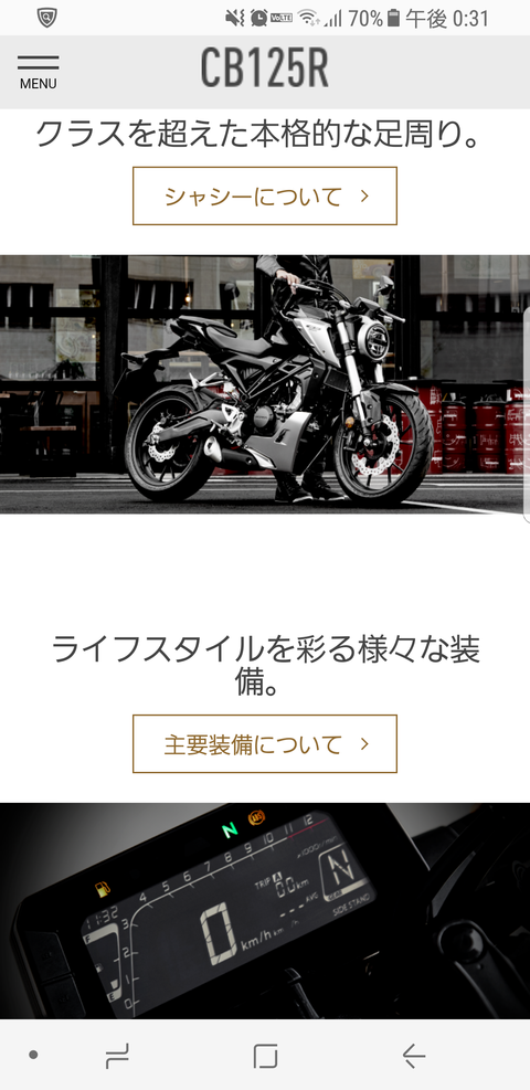 Screenshot_20180308-123156