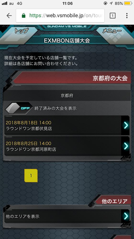 IMG_8143