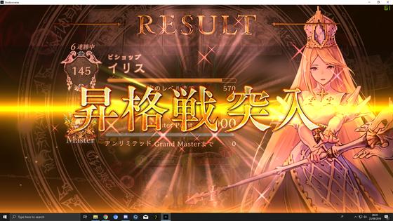 Desktop Screenshot 2019.09.23 - 00.20.25.49