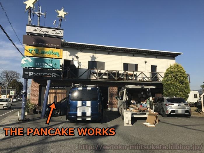 THE PANCAKE WORKS (4)