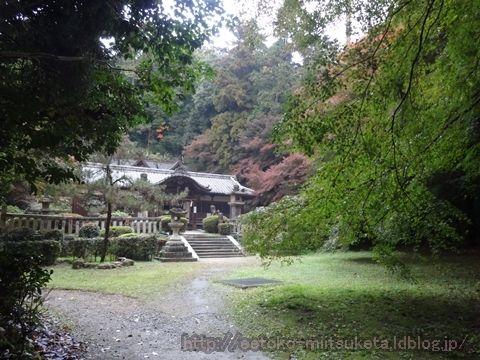 Hyouzu (1)