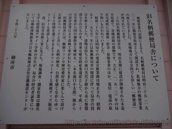 Tegami Cafe (13)