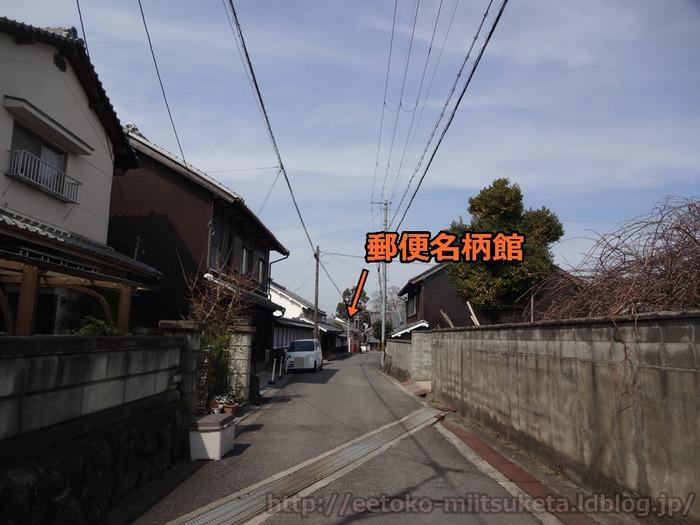 Tegami Cafe (9)