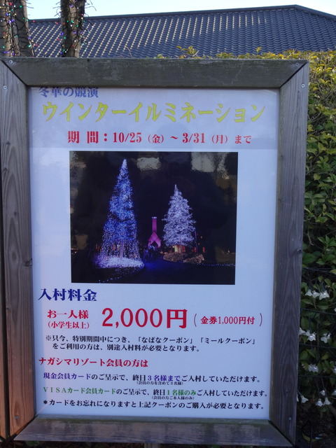 20140322 (19)