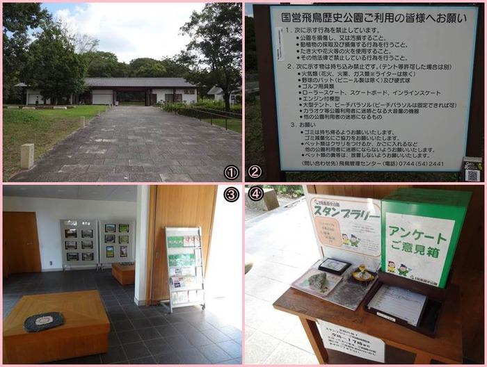 Amakashinooka-3