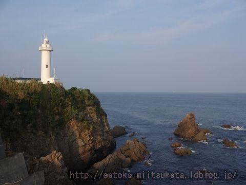 眺めて海を楽しむ!三重の灯台みぃつけた! ~大王崎灯台 編~ (3/3話)