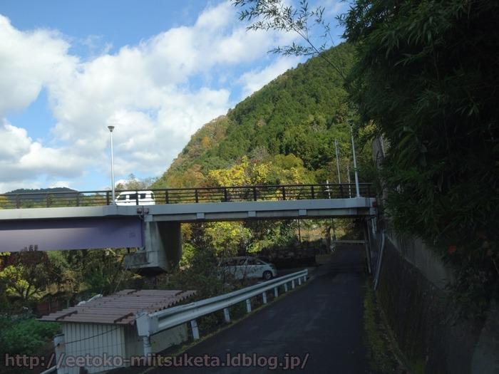 RaamenKawa (3)