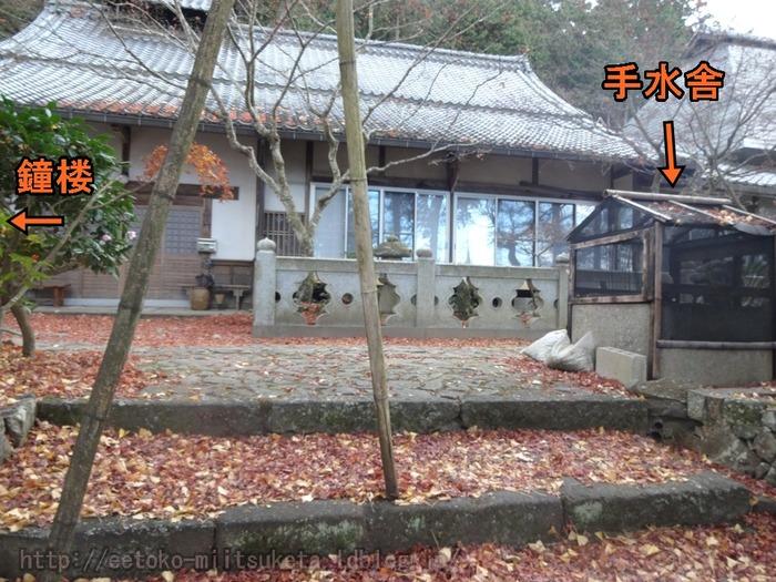 Shouhouji (7)