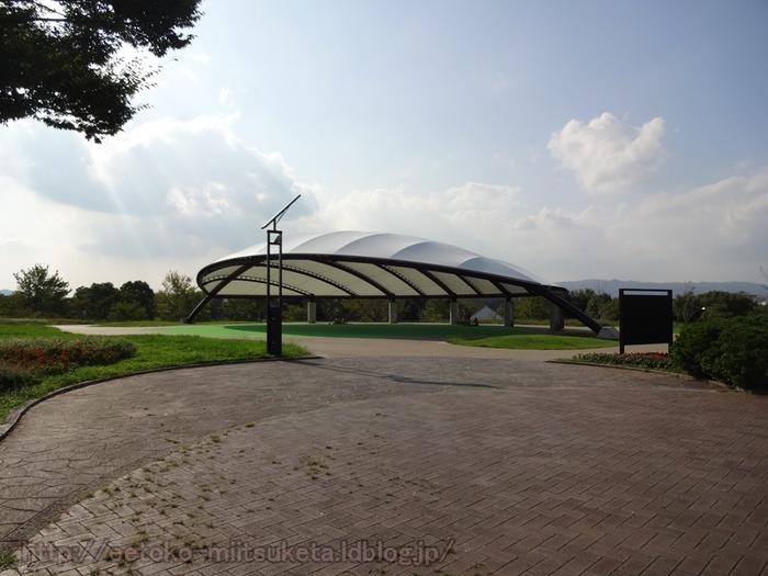 UmamiKyuuryou Park (14)
