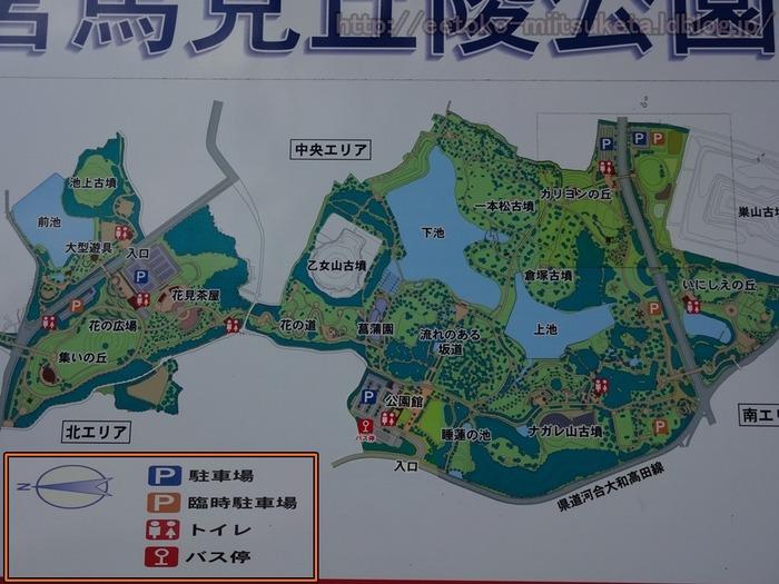 UmamiKyuuryou Park (2)
