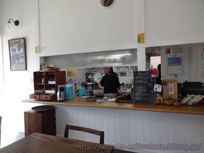Tegami Cafe (25)