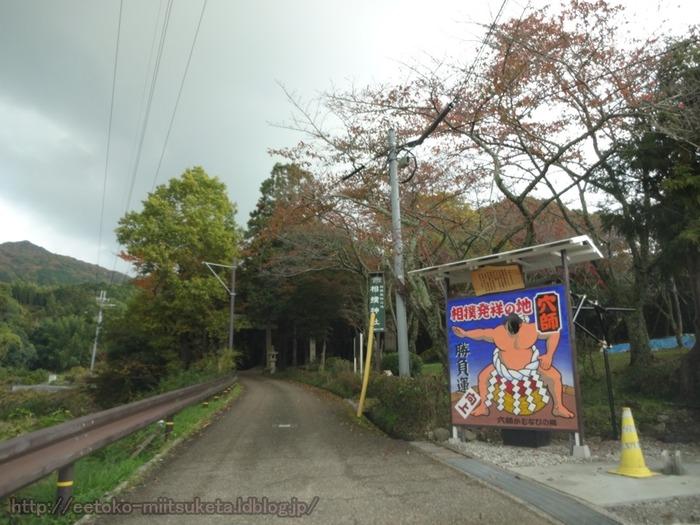Hyouzu (6)
