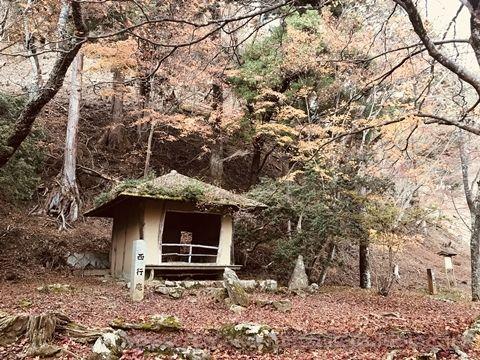 SaigyouAn (1)